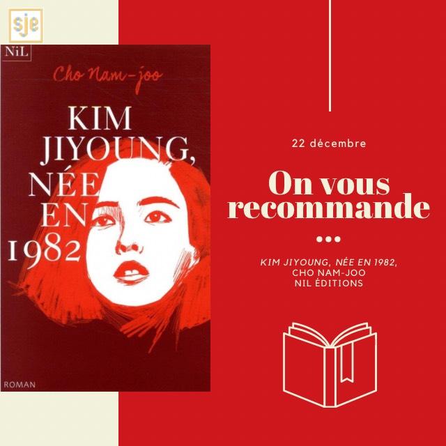 À glisser sous le sapin #5 : Kim Jiyoung, née en 1982 (Cho Nam-Joo)